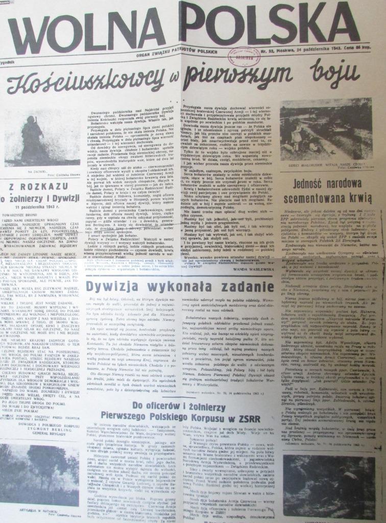 Документ. Факсиміле  «Вольна Польська», № 32. 24.10.1943 р.