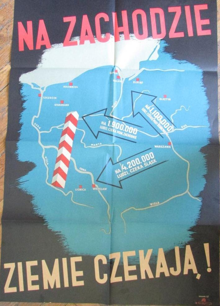 """Документ. Факсиміле. """"Плакат Міністерства інформації та пропаганди."""""""