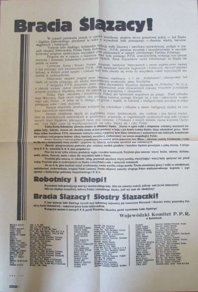 """Документ. Факсиміле. """"Афіша воєводського комітету ППР (Польської партії робітничої) у Катовиці."""""""