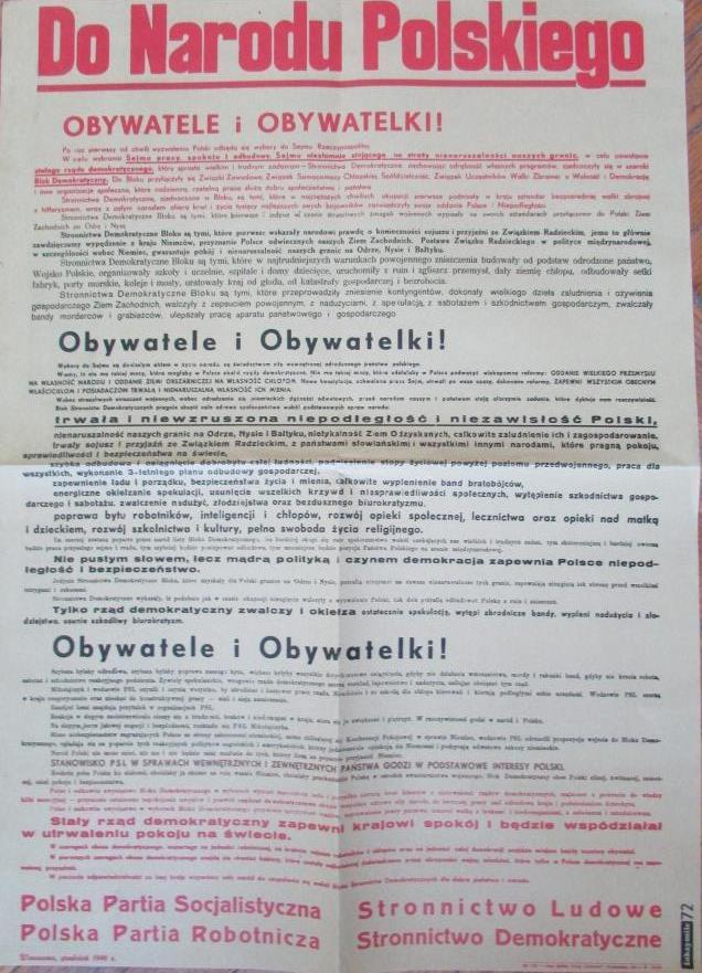 """Документ. Факсиміле. """"Виборча програма Блоку демократичних партій. Грудень 1946 р."""""""