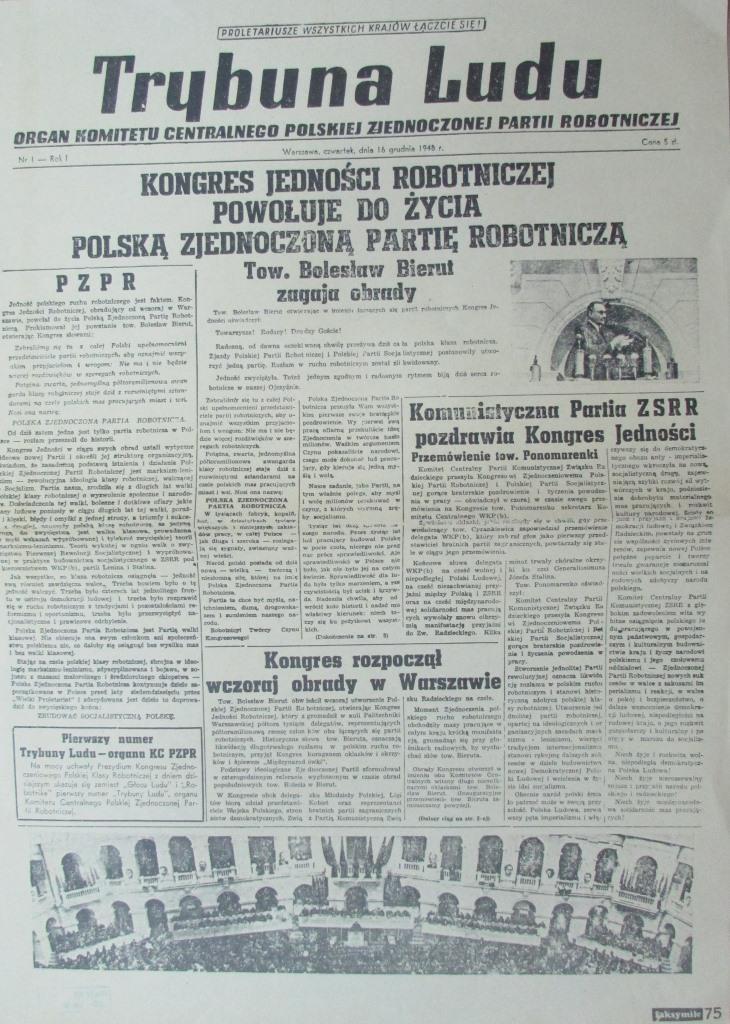 Документ. Факсиміле «Трибуна люду», № 1. 16.12.1948 р.