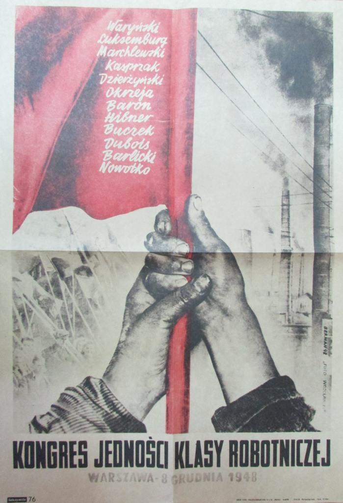 """Документ. Факсиміле. """"Плакат відділу пропаганди ЦК ППР. Автор М. Берман. 1948 р."""""""