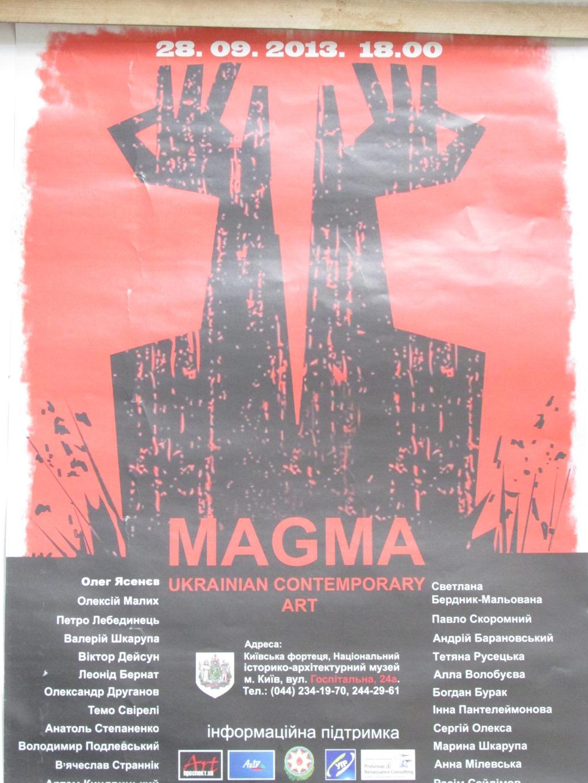 "Плакат. Афіша ""MAGMA. Ukrainian contemporary art"""
