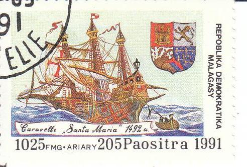 "Марка поштова гашена. ""Caravelle ""Santa Maria"" 1492 a. Repoblika Demokratika Malagasy"". 1991"