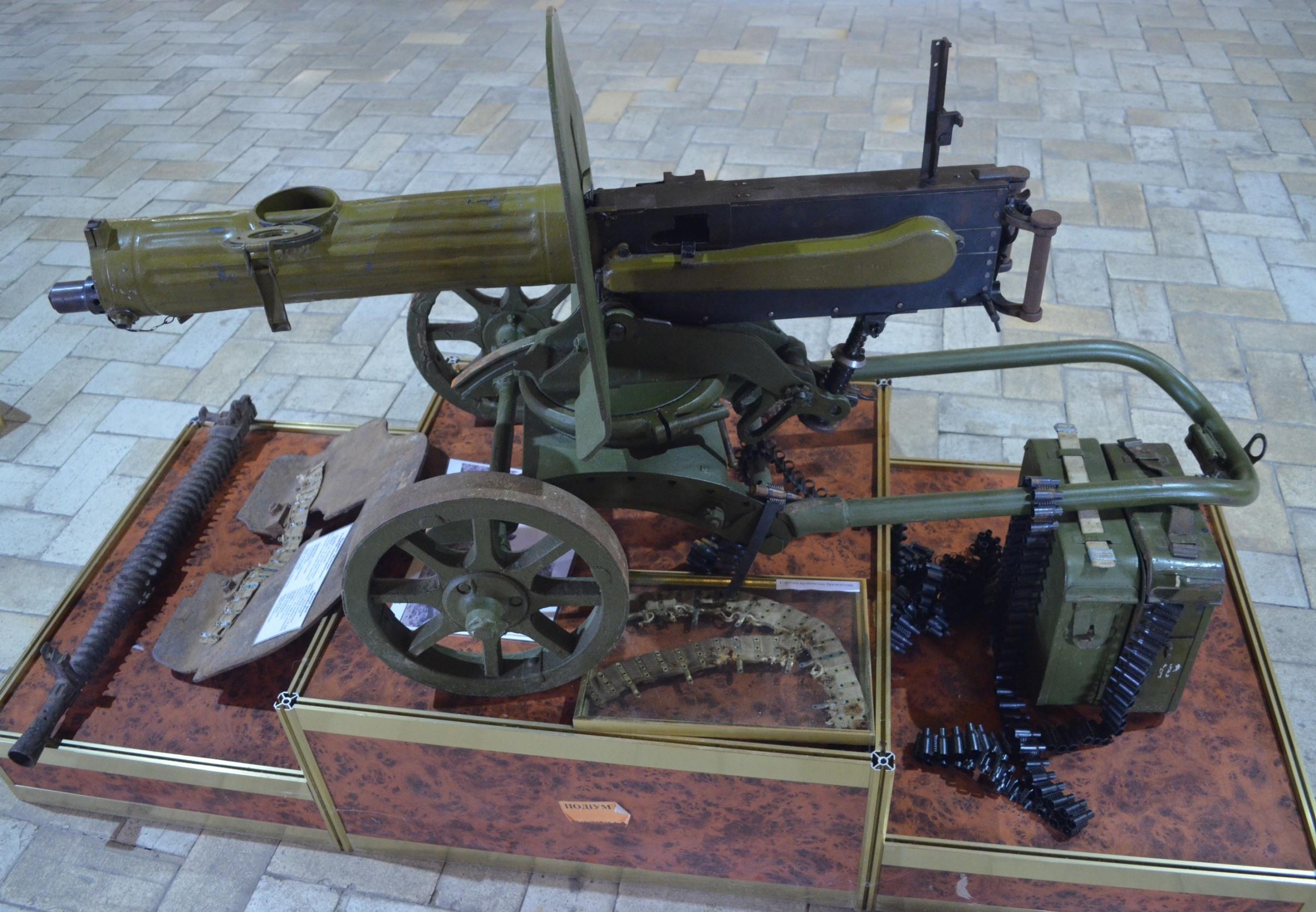 """Кулемет """"Максима"""", калібру 7,62 мм"""