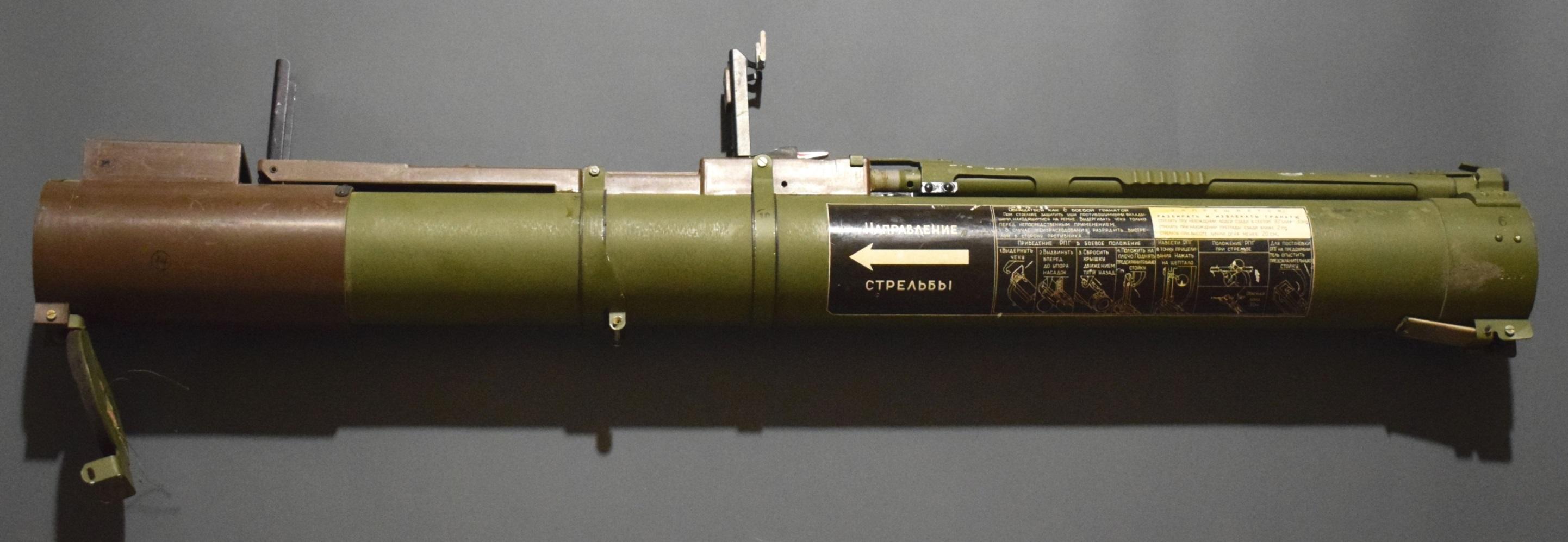 Гранатомет РПГ-22 ручний протитанковий