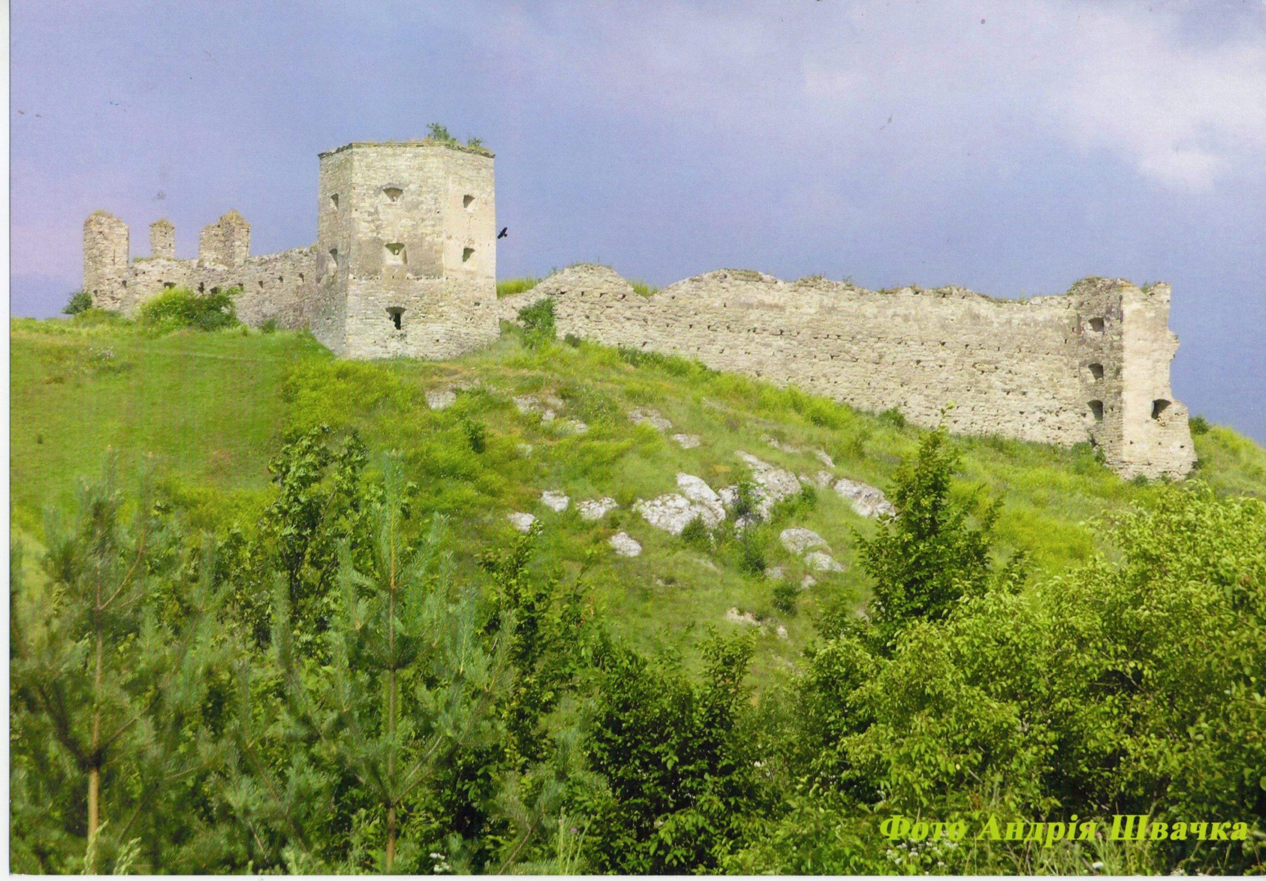 """Фотографія """"Кудринецький замок. XVIІ ст. с. Кудринці. Тернопільська область"""""""