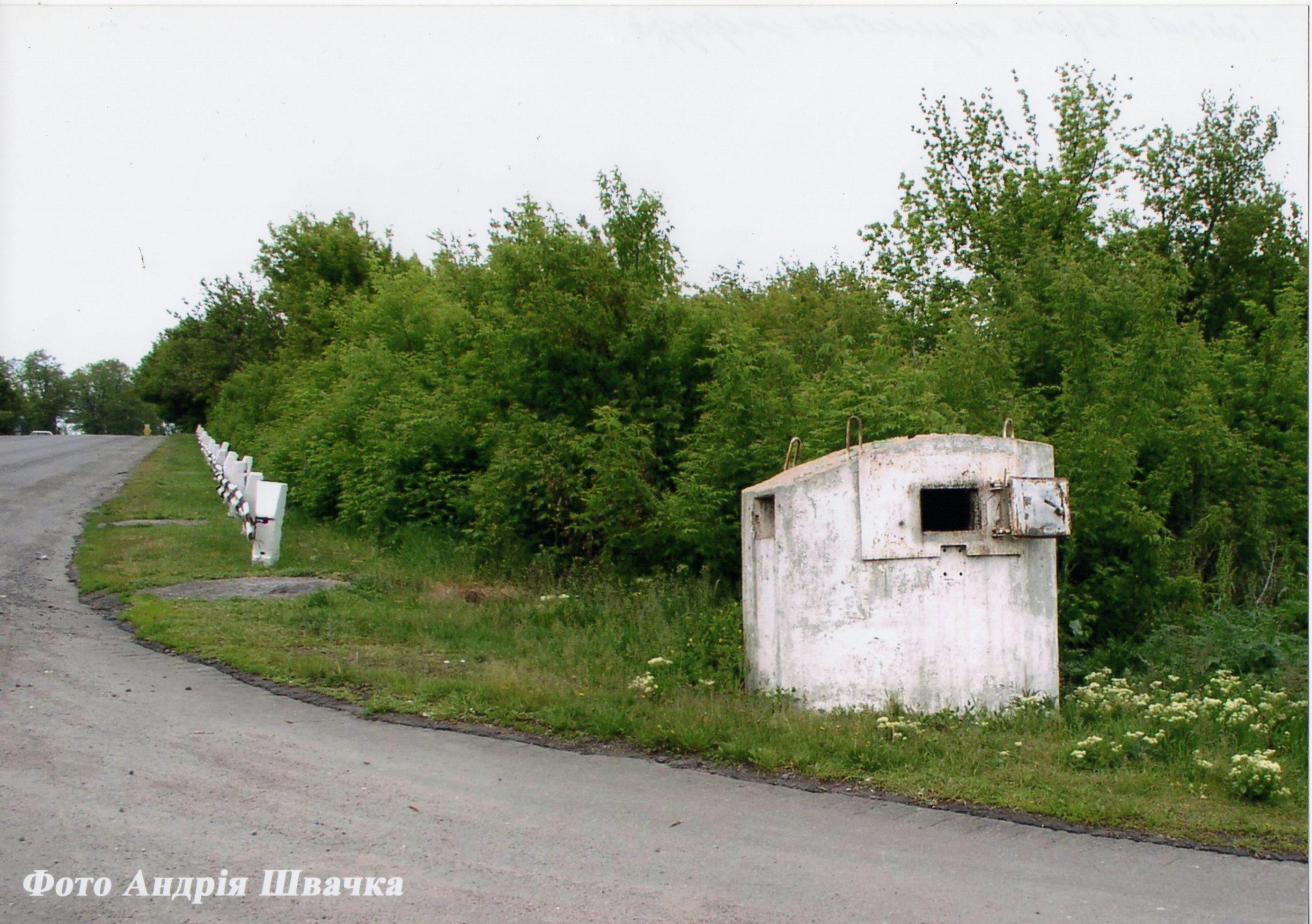 """Фотографія """"Збірна кулеметна споруда. ХХ ст. Гайсин. Вінницька область"""""""