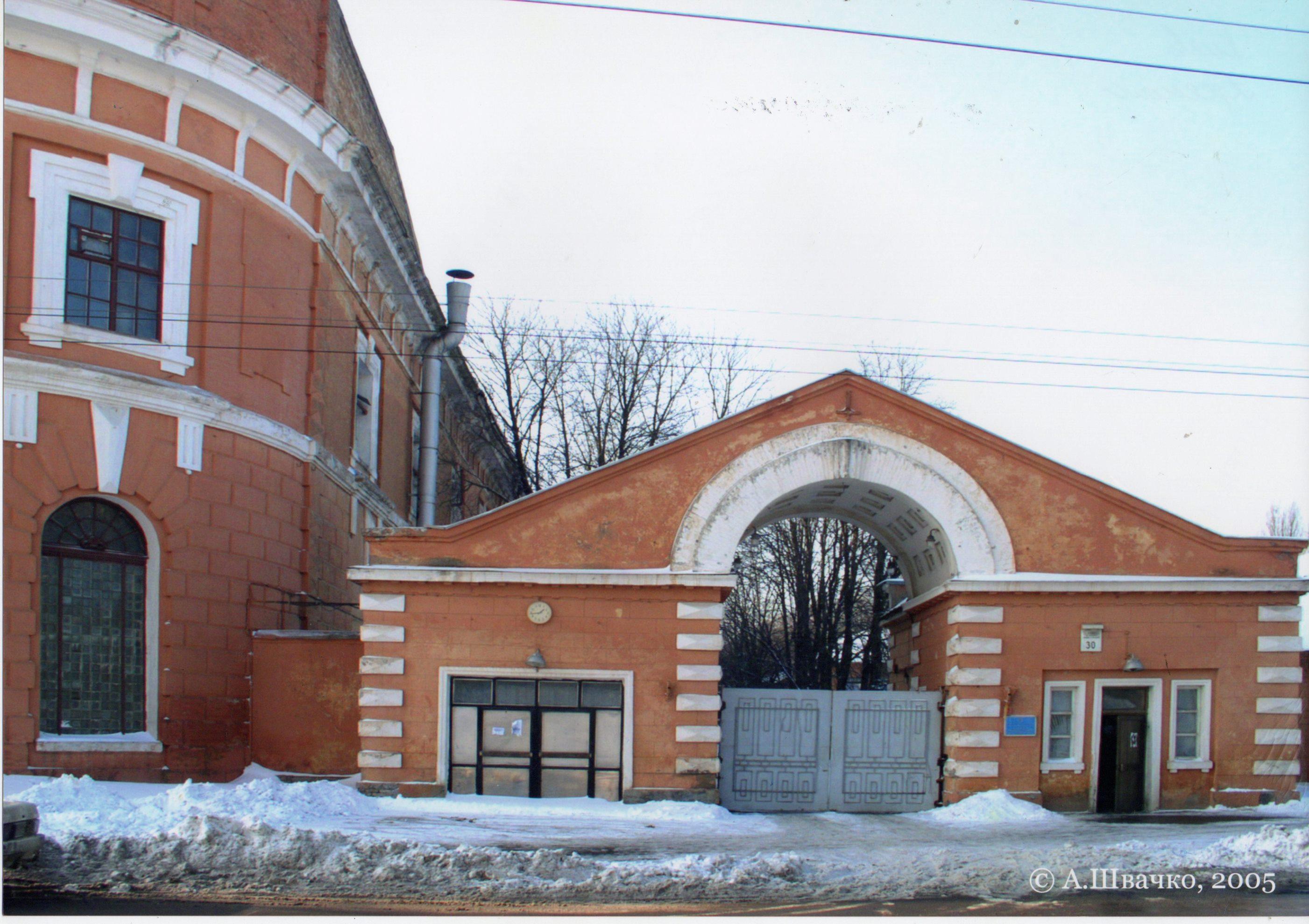 """Фотографія """"Національний культурно-мистецький та музейний комплекс """"Мистецький арсенал"""""""