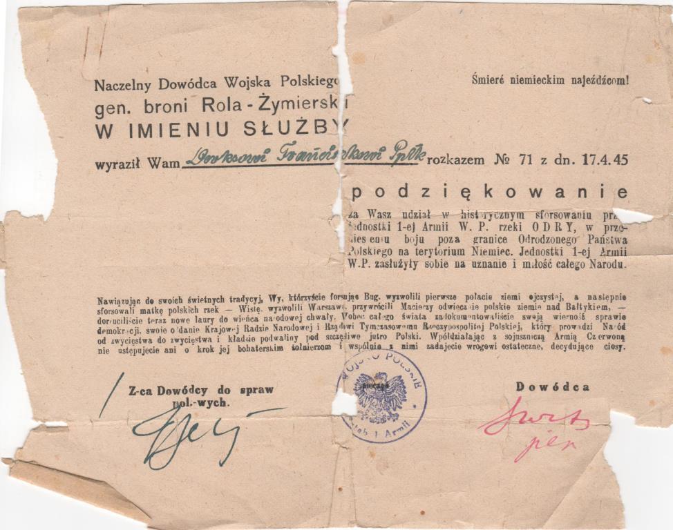 """Документ. """"Подяка Головнокомандувача Війська Польського за участь у форсуванні Одри. №71 від 17.04.1945 р."""""""